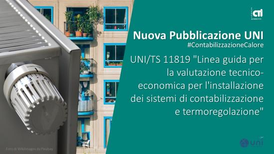 UNI TS 11819:2021